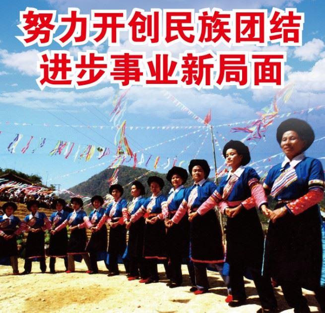 彝族留客歌葫芦丝曲谱