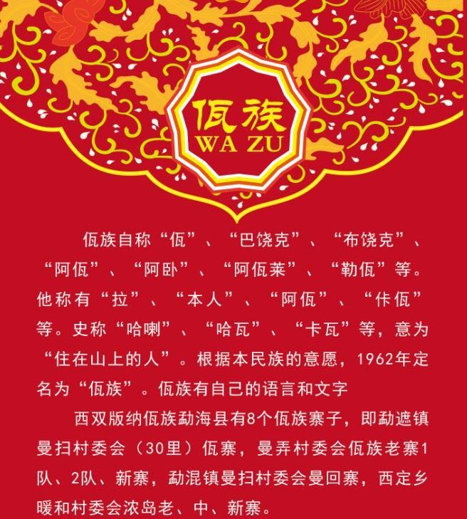 佤族歌曲想你歌谱图片